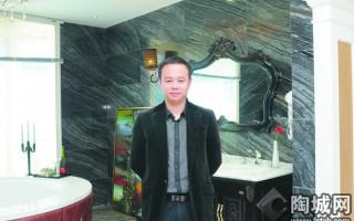 中国水暖城三期将于2012年开业